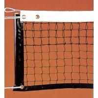 Amila Δίχτυ Tennis (Επαγγελματικό)