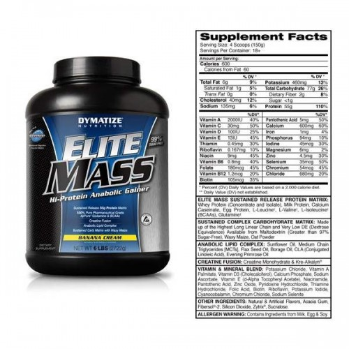 Dymatize ELITE MASS GAINER 2700gr