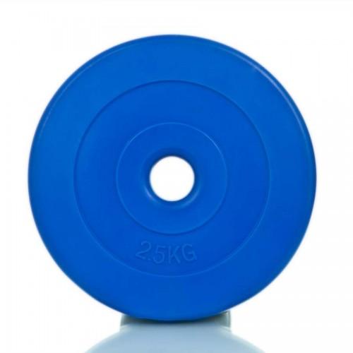 Power Force Δίσκος Πλαστικός 2,5kg