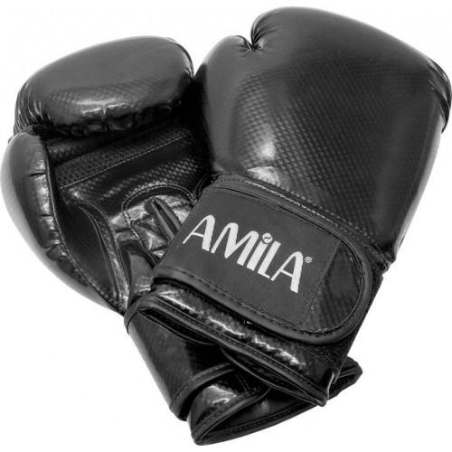Amila  Γάντια Πυγμαχίας